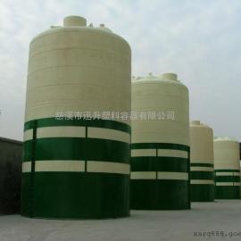 40吨塑料水箱锥底搅拌桶