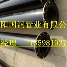 超高尾矿输送耐磨管道,超高分子PE管