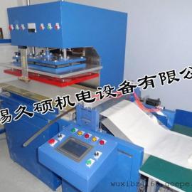 PLC电脑控制全自动高周波同步熔断机