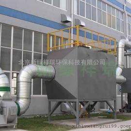 干式有机废气处理装置