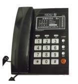 DL-SKHJ-1型降噪型防爆电话机( 厂用型)