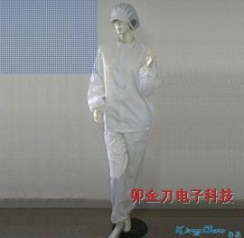 防静电分体服|无尘净化服|防静电服|防尘服装