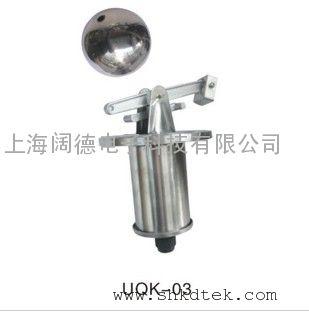 侧装浮球开关UQK-03
