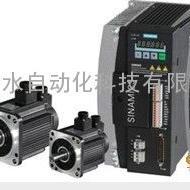 西门子原装伺服电机上海出售