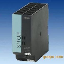 西门子SITOP电源出售