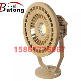 BTT95系列防爆节能LED投光灯