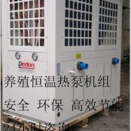 15P实验室恒温空气源热泵机组设备