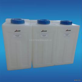 方形塑料胶桶加药箱搅拌桶120L