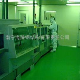 实验室,生物洁净室,食品车间,制药车间无尘室净化工程