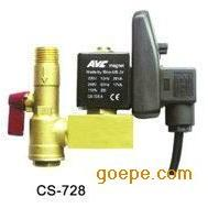CS-728电子排水器