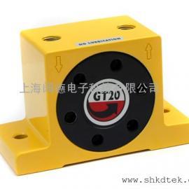 GT20气动振动器