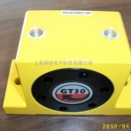 GT48气动振动器