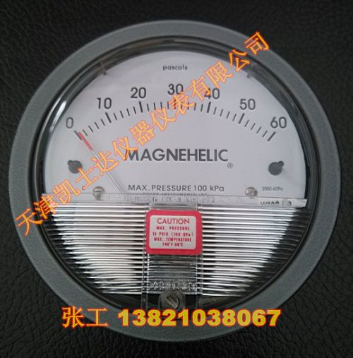 MAGNEHELIC 0-60PA压差表magnehelic