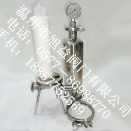 卫生级微孔过滤器|筒式精密过滤器