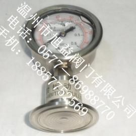 卫生级隔膜压力表|不锈钢隔膜压力表