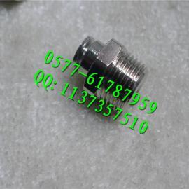 铜金属插入式气管快换接头 YPF12-04接头