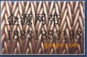 枣阳市人字型网带 加密不锈钢网带 304金属食品网带