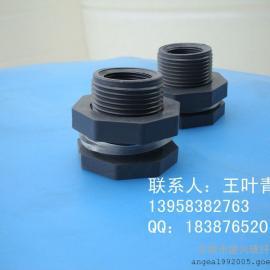 ABS材质水箱接头  PVC材质水箱接头
