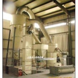 高压磨粉机 上海磨粉机 雷蒙磨粉设备生产厂家