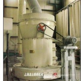 上海雷蒙磨粉机 雷蒙磨粉机的配件  雷蒙磨粉机的厂家