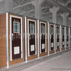 无锡移动厕所 无锡环保厕所