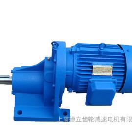 DSZYGCJa280齿轮减速电机