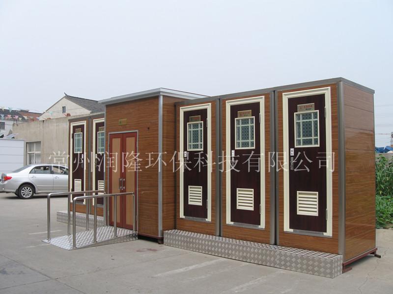 移动公厕/组合公厕 环卫设备
