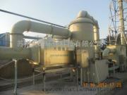 废气治理技术比较