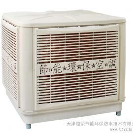 天津凉如意水冷空调冷风机安装案例
