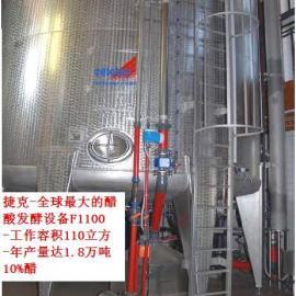 液态醋发酵设备