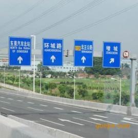 丽江 大理公路交通指示牌厂家,道路标志牌安装单位
