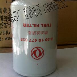 弗列加LF3325机油滤清器