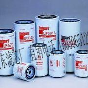 弗列加燃油滤清器FF202