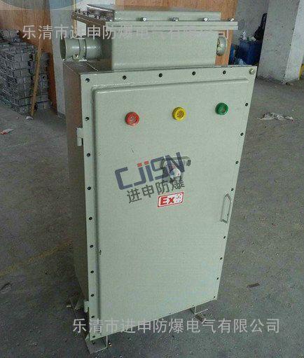 进申bqj防爆自耦降压电磁起动箱 防爆自耦减压箱批发