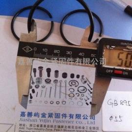 GB 895.2-M55- 轴用钢丝挡圈 -包/100pcs