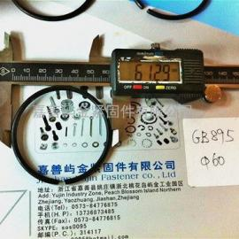 GB895.2-M60- 轴用钢丝挡圈 -包/100pcs