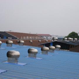 供应长沙不锈钢屋顶风帽,涡轮通风器