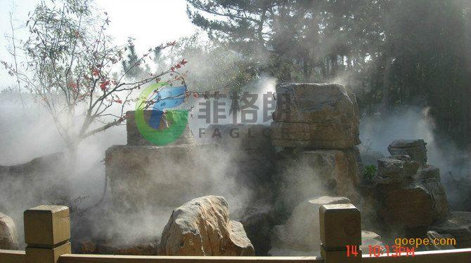 风景区渡假村人工景观造雾设备生产厂家
