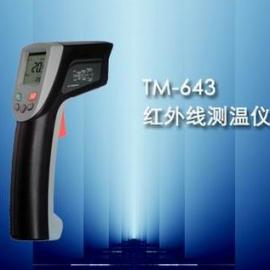 TM-643便携式红外线测温仪