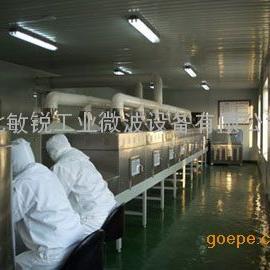 微波药片干燥灭菌设备