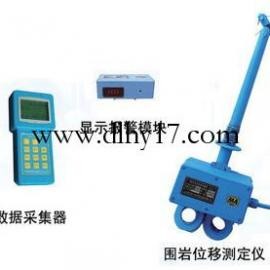 HYW300型顶板离层监测报警仪,数显顶板离层仪,离层指示仪