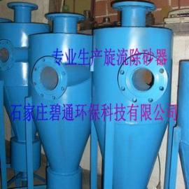 张家口BTGXXL200/150高效旋流除砂器生产
