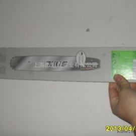 德国斯蒂尔油锯MS230导板、16寸油锯导板