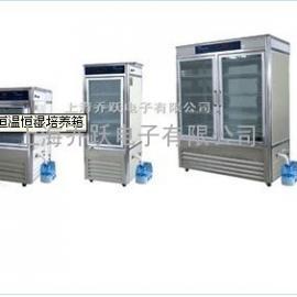 PRXD-350低温人工气候箱