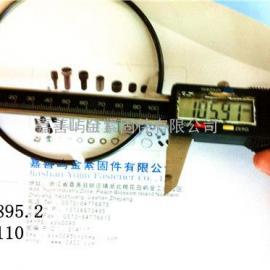 GB895.2-M110- 轴用钢丝挡圈 -包/100pcs