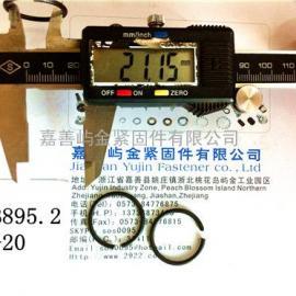 GB895.2-M20- 轴用钢丝挡圈 -包/100pcs