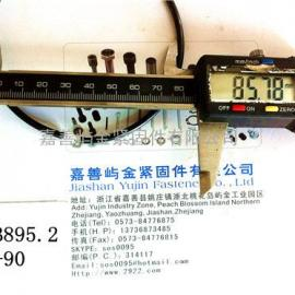GB 895.2-M90- 轴用钢丝挡圈 -包/100pcs