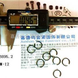 GB895.2-M12- 轴用钢丝挡圈 -包/100pcs