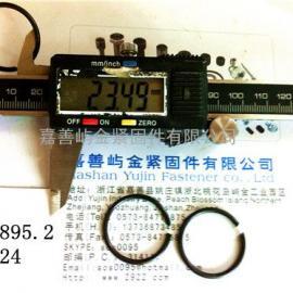 GB895.2-M24- 轴用钢丝挡圈 -包/100pcs