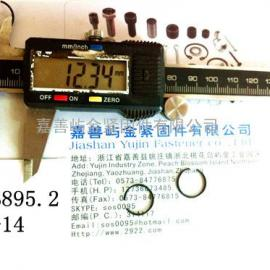 GB895.2-M14- 轴用钢丝挡圈 -包/100pcs